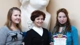 2011 - Октябрь. Ломоносовские чтения