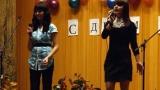 2011 - Сентябрь. День учителя