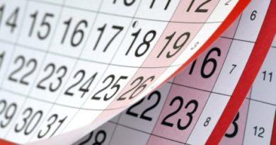 Расписание занятий для заочного отделения